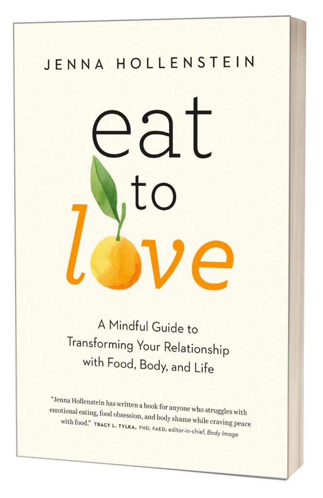 Eat 2 Love Book Cover - Without Shadow copy
